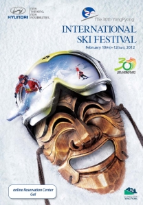 YongPyong 30th International Ski Festival