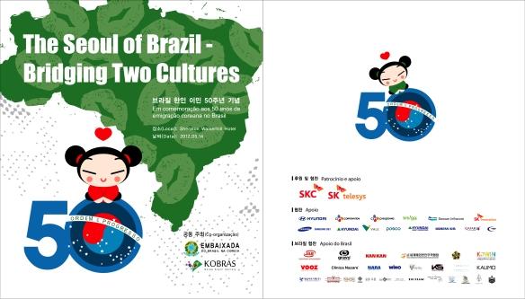 50 anos Brasil/Coreia