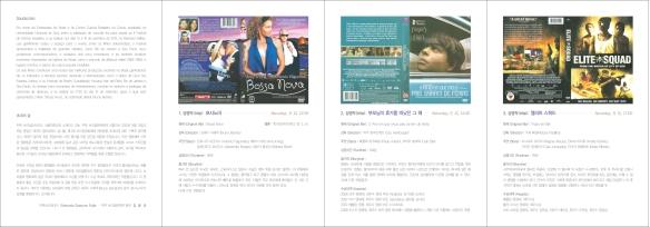 2012 Festival de Filmes (primeira parte)