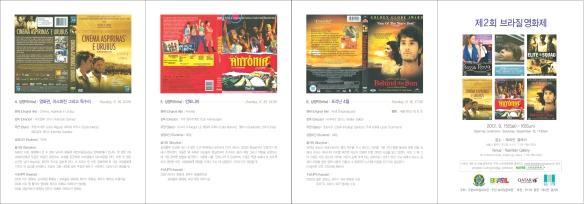 2012 Festival de Filmes (segunda parte)