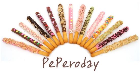 pepero day