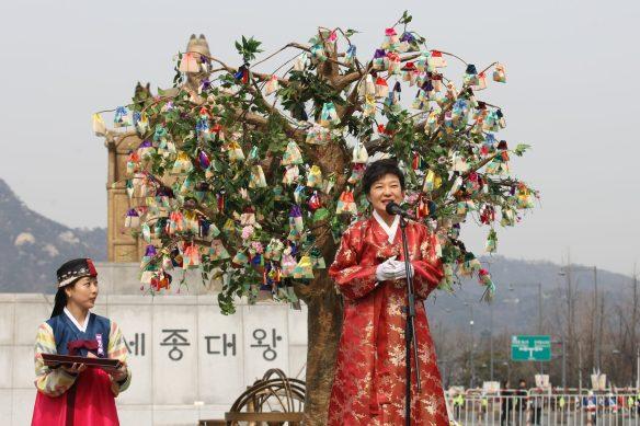 Park Guen Hye