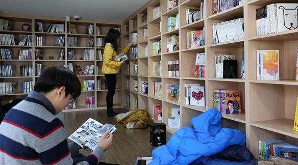 Bibliotéca Manhwa