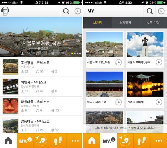 Aplicativo no celular guia turístico